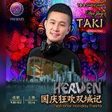 Episode 030 : Heaven Autumn Fiesta 2018 Special Promo Set