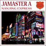 Jamaster A -Nanjing Express (Oryon Remix)