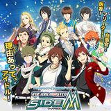 THE IDOLM@STER SideM Only Mix