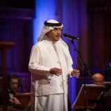 Hasayef | Masqat Opera Concert #Live