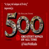 The Rolling Stone Magazines 500 Greatest Songs Of All Time @ VoiceWebRadio Part8 288-257)