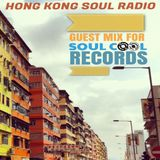 Hong Kong Soul Radio - Soul Cool Guest Mix