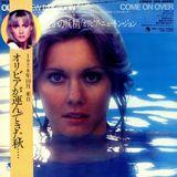 Olivia Newton-John – Come On Over  1976  Japan