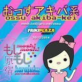 Rabu Kyandi - Morning Musume - Shouganai Yume Oibito