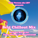 BEST CHILL OUT MIX