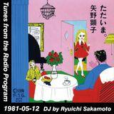 Tunes from the Radio Program, DJ by Ryuichi Sakamoto, 1981-05-12 (2014 Compile)
