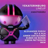 Simon Patterson - Live @ A State of Trance 650 (Yekaterinburg, Russia) - 01.02.2014