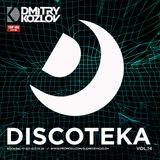 DJ DMITRY KOZLOV - DISCOTEKA vol.14 (BASSLINE & CLUB HOUSE)