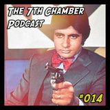 The 7th Chamber Podcast #14: Wrath Of The Mondeo man