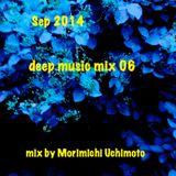 Sep 2014 deep music mix 6