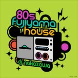 Japanese 80s Pop Remixed Mix - FUJIYAMA HOUSE