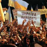 Что должно объединить украинцев в будущем. Евгений Пилецкий.