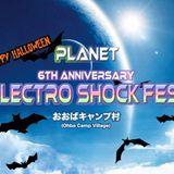 20171028-29Planet Electro Shock@おおばキャンプ村