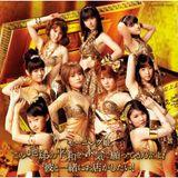 Morning Musume.20th anniversary Mix SideB (ver.3.0)