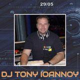 Ιστοριες Βινυλιου ALPHA 98.9 fm - Guest DjTony Ioannoy