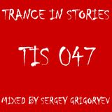 Sergey Grigoryev - Trance In Stories 047 (Full Autumn Session 2016) 1-2