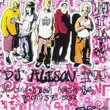 DJ Alison: What It Is - Side B