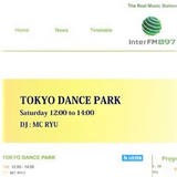 Tokyo Dance Park with RYU on InterFM897 (Aug 5 2017)