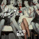 Mr.'69 - жжёнка №28