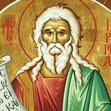 Ἰερεμίας, ὁ «θρηνητής» προφήτης