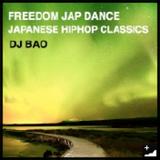 日本語ラップMIX (2011)-FREEDOM JAP DANCE Pt.3  JAPANESE HIPHOP CLASSICS