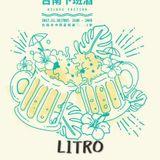 LITRO#6(台南下班酒|Deluxe Edition)
