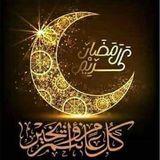 صلاة التراويح 03 يونيو 2017- 8 رمضان