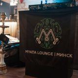 live @ Мята Lounge 13-01-17