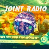 Joint Radio mix #16 JOINT RADIO BLUES  - SUMMER SPECIAL RIO2016 JUDO JOINT