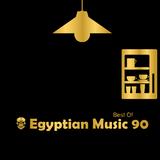 Best Of Egyptian music 90