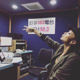 Dj Cookie @ BestRadio Fm90.3 Interview