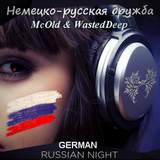Russ--German--Mix - Best  Vocal Deep House Music @ Live Session McOld & WastedDeep