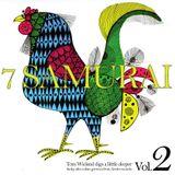 7SAMURAI dig a lil deeper Vol2: funky cuban afro