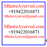 MhetreAyurved : Ashtaanga Hrudayam Sootra 14 Dvividhopakramaneeya Shloka 23 next : Gurukul July 2014