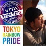 DJ Taz Live at VITA Pride Party (Opening Set) 2017/5/6