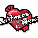 17/05/21キミラバ再現mix