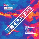 DJ SNIPER NE.FM MIXOLOGIA RADIO SHOW #31