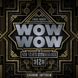 Noisecontrollers & Audiotricz @ Q-dance Presents: WOW WOW 2018 (2018-12-31)