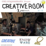 Creative Room hosted by BIM - July 14th, 2016