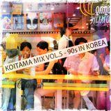 KOITAMA MIX VOL.5 - 90s IN KOREA