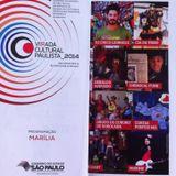 Setlist Geraldo Azevedo Virada Cultural Paulista 2014