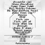 MCY FAET.DJ T.S.H <Fuck you 凉凉 > EN&CN Vinahouse 20!7 NONSTOP