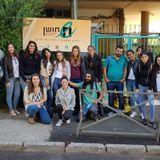 """מרחבי חינוך משמעותיים: חינוך מקצועי – בית ספר """"חושן"""" בירושלים"""
