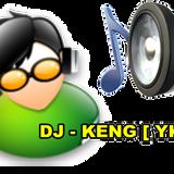 เด้ง เด้ง สนุก เอาไปฟัง สงกราน นี้ครับ DJ - KENG YK 2017 V 13