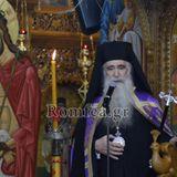 Κήρυγμα Σεβ. Μητροπολίτη Νικαίας κ. Αλεξίου -Ακολουθία του Νυμφίου - Άγιος Νικόλαος Πέραμα