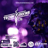 Techn'o'логия vol.2 mixed by Tony Montana