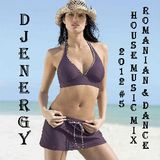 Romanian & Dance house music mix 2012 #5