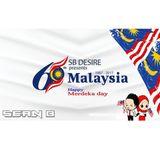 SB DESIRE Special Edition - HAPPY MERDEKA MALAYSIA 2017 - SEAN B