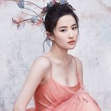 Túy Hồng Nhan FT Em Tự Đa Tinh - China Tuyển Tập Mix ( Version 2 )  - Lâm Phương Mix