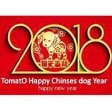 TomatO-Happy Chinese Dog  Year-February/1/2018